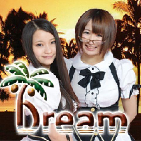 cafe&bar Dream