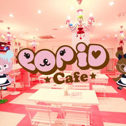 POP iD Cafe