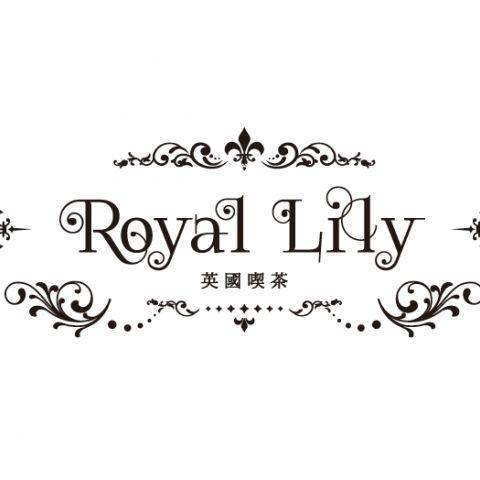 英國喫茶Royal Lily