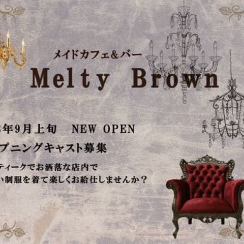 Melty Brown
