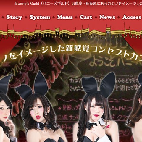 Bunny's Guild