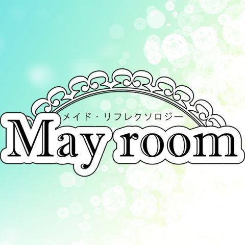 メイドリフレクソロジー May room めいるーむ