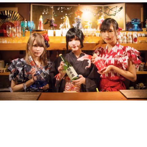 京都三条花の如く