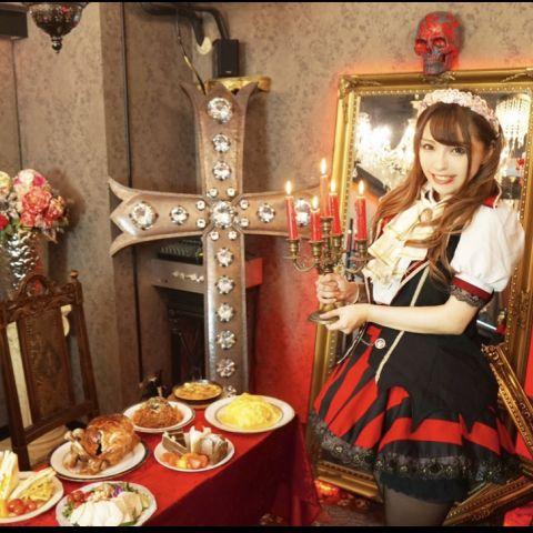 吸血鬼メイド喫茶 † エリザベート †