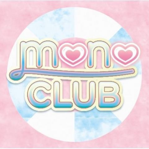 mono CLUB(モノクラブ)~メイドと僕らの夏休み~