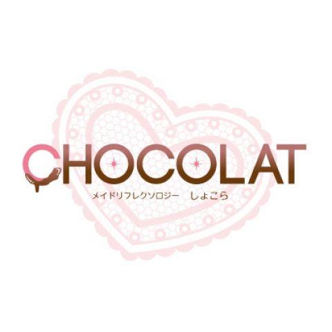 メイドリフレ chocolat