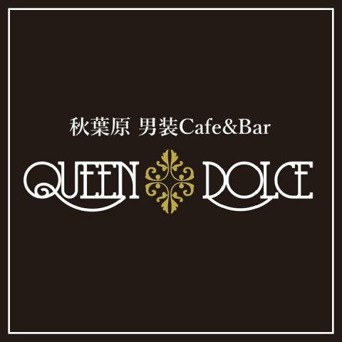 男装 Cafe&Bar『QUEEN DOLCE』